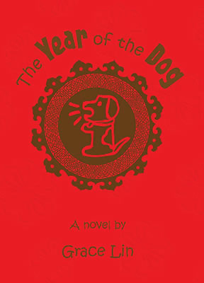 The Year of the Dog, by Grace Lin (Little, Brown & Co., 2006)